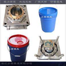 中國注塑模具供應專業做20L食品桶注塑模具
