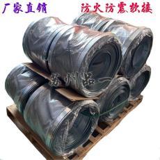 防火防震軟接 共板帆布軟接空調風管專用