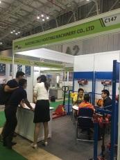 越南国际大发好运快三及工具博览会