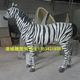 草食性动物玻璃钢斑马雕塑用于展现环境文化