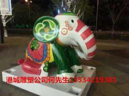 园林绿化彩绘玻璃钢大象雕塑一种景观艺术