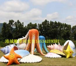 草场地彩绘玻璃钢贝壳雕塑园林景观形象代表