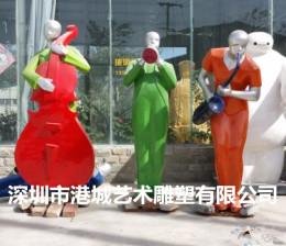 广场音乐玻璃钢几何抽象人物雕塑文化特点