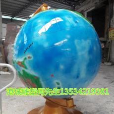 广场指导教育玻璃钢地球仪雕塑落地摆件