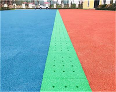 纯净无味的上海幼儿园ETPU塑胶跑道厂家