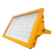 150W/220V节能LED防爆灯 LED免维护防爆平台