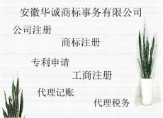 安慶太湖外觀專利申請辦理流程需要的材料