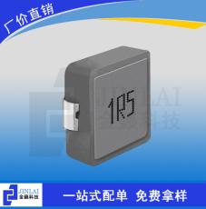JSHC1040H-101M-G 100UH大功率一体成型电感