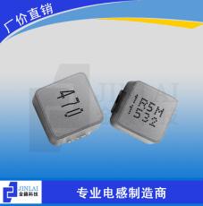 金籁科技厂家JSHC0630-470M一体成型电感