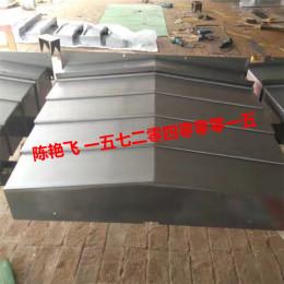 深圳巨高精机VL650加工中心伸缩护板多钱