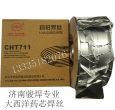 CHW-40CNH耐候钢气保焊丝