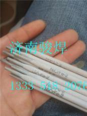 Ni307B镍基焊条ENiCrFe-3 焊条