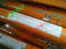 德国UTP 7015Mo镍铬铁焊条