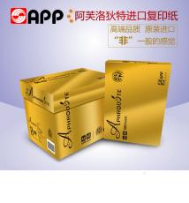 上海A4復印紙70克追求辦公用紙批發