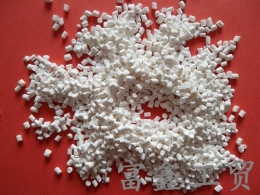 ABS阻燃母粒 ABS板材阻燃劑 ABS合金阻燃劑