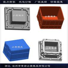 黃巖塑膠模具定制注塑折疊箱模具30年老品牌