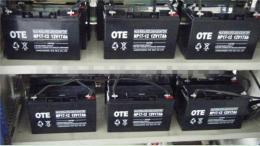 OTE蓄电池NP65-12 12V65AH直流屏专用