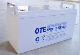 OTE蓄电池NP150-12 12V150AH技术参数