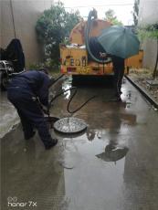 上海浦东区管道疏通下水道疏通清理化粪池