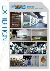 数字化展厅建设 展厅改造升级策划 万象灵动