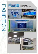 高科技展厅规划施工 高科技博物馆策划施工