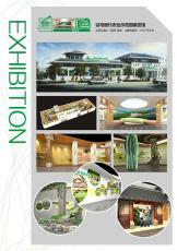 新型博物馆设计 具有科技感的博物馆施工