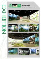 高科技博物馆建设施工 多媒体设备安装展示
