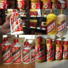 回收50年茅台瓶子回收价格多少钱一瓶今天