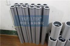 XW-850X40H润滑油滤芯