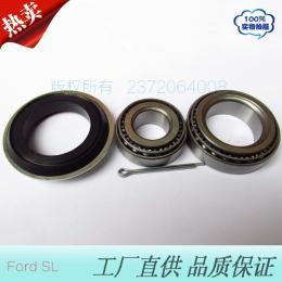 FORD福特款LM12749/10 L68149/10軸承修理包