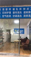 常德家政瓷砖美缝服务