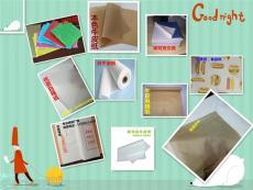 供应创佳牌17克 -22克白棉纸  印刷棉纸厂家