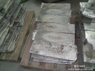 惠安收購廢錫惠安含銀錫回收