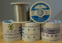 东山废锡线回收东山锡银铜回收