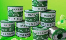 华安收购含银锡膏华安锡银铜回收