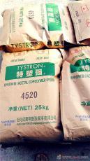 LT805旭化成POM 超耐磨损POM塑料