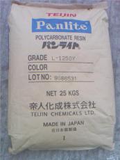 日本帝人PC ls-2250黑龙江价格