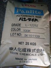 PC ml7500zch panlit帝人代理商