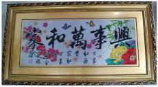 北京华美顿钻石画为您奉高品位的家居盛宴