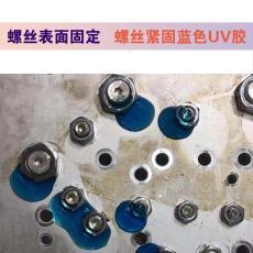 双工器金属螺丝固定胶 滤波器金属固定胶