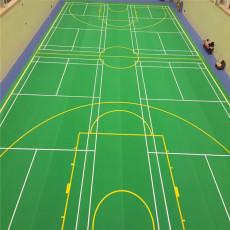 运动羽毛球地胶 塑胶运动地板