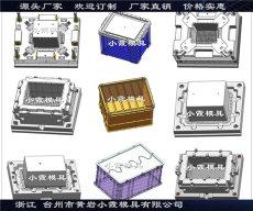 注射收纳盒模具注射储物箱模具