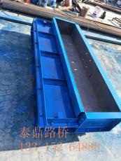 遮板钢模具工程建设