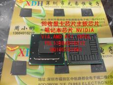 大量收售GPUSR15E湖南省永州市蓝山县