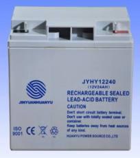 金源环宇JYHY215000参数型号蓄电池