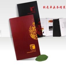 东莞菜谱设计