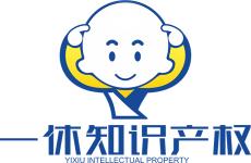 漳州著作权纠纷处理方式 著作权登记条件