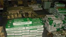 平和收购锡银铜平和回收无铅锡渣
