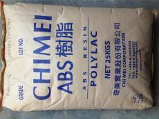 透明ABS台湾奇美PA-758一对一发票