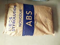 ABS大庆石化750  代理商